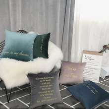 Modern Style Letter Embroidery Pillow Case Soft Velvet Cover Home Decorative Warm Solid Color Cushion 45*45