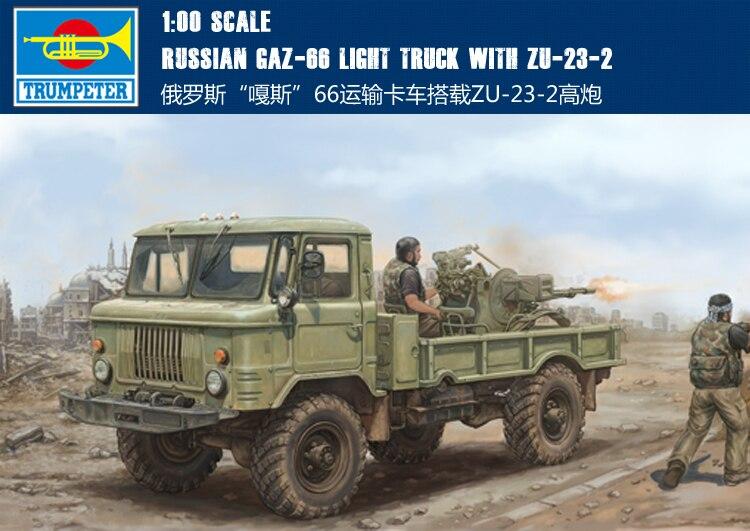 Trompette 01017 1:35 russe Gaz 66 camion et ZSU-23-2 assemblage modèle Kits de construction jouet