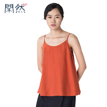 Xian Ran 2017 Women Halter Top Women Summer Style Sexy Sleeveless Linen Blouse Vest Loose Casual 100% Linen Tops Free Shipping