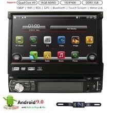 DAB 8,1 мультимедиа Android