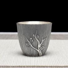 Antique old craft plum pattern wine glass handmade silver 999 tea cup set bottle household