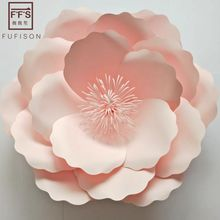 FUFISON Seven Arc Artificial Flower Party Decoration DIY Paper for Wedding Birthday Background Christmas