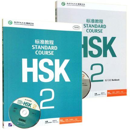 6 PCS/LOT chinois anglais bilingue cahier d'exercices HSK étudiants cahier d'exercices et manuel: cours Standard HSK 1 3    3