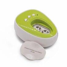 Портативный ультра-звуковой очиститель для линз, быстрая вибрация, звуковая Очистка для ежедневного ухода, устройство для автоматического удаления белка для глаз, чехол для очистки