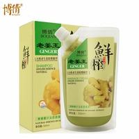 BOQIAN Ginger Hair Scalp Massage Cream Hair Mask Treatment Nourishing Moisturizing Repair Damaged Dry Hair Care Products 500ML