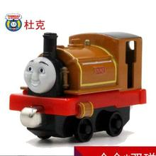 New Diecast Metal Thomas and Friends Train One Piece Duke Megnetic Train Toy The Tank Engine Trackmaster Toys For Children Kids