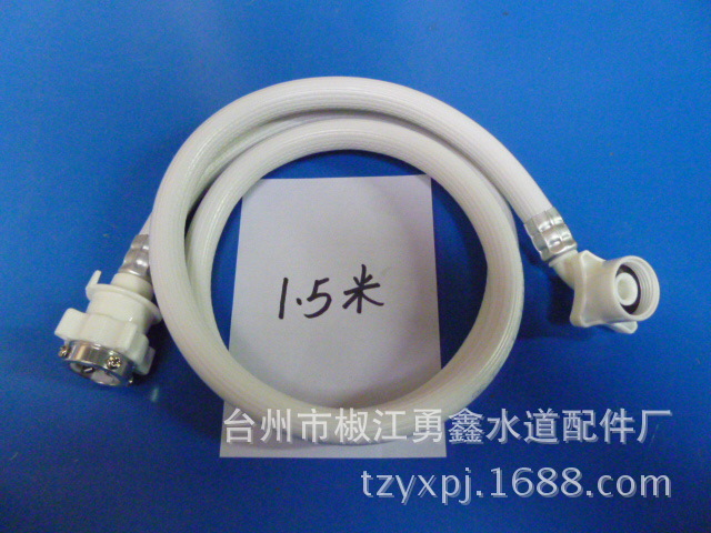 1.5m Washing Machine Inlet Pipe, Water Supply Pipe Quality, Cheap PVC Water Pipe