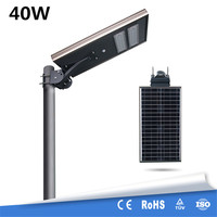 China Manufacturer High Power King Kong All In One Integrated PIR Led 40W 4000LM Solar Street