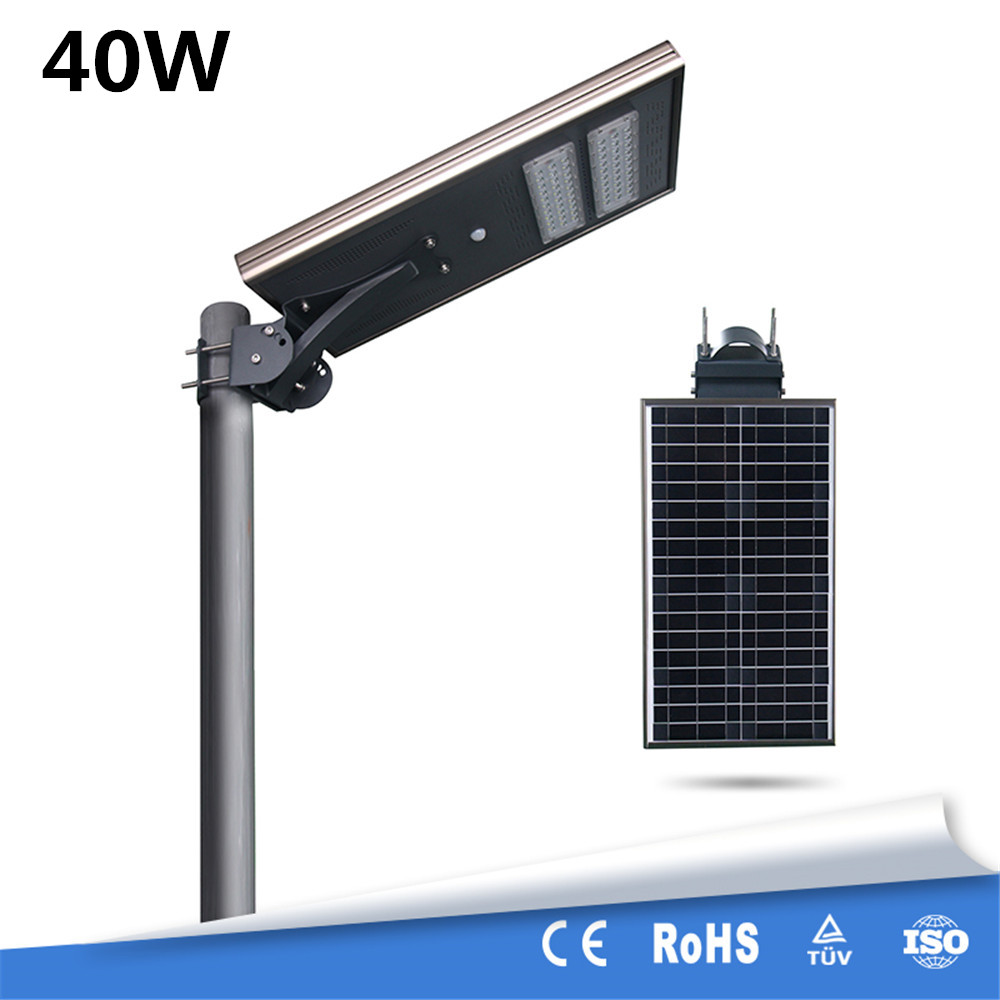 China Manufacturer High Power King Kong All In One Integrated PIR Led 40W 4000LM Solar Street Light Lamp Outdoor Waterproof
