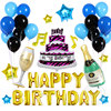 33pcs Set Alphabet Birthday Letters Foil Balloons Latex Big Size Cake Champagne Cup Beer Bottle Globos