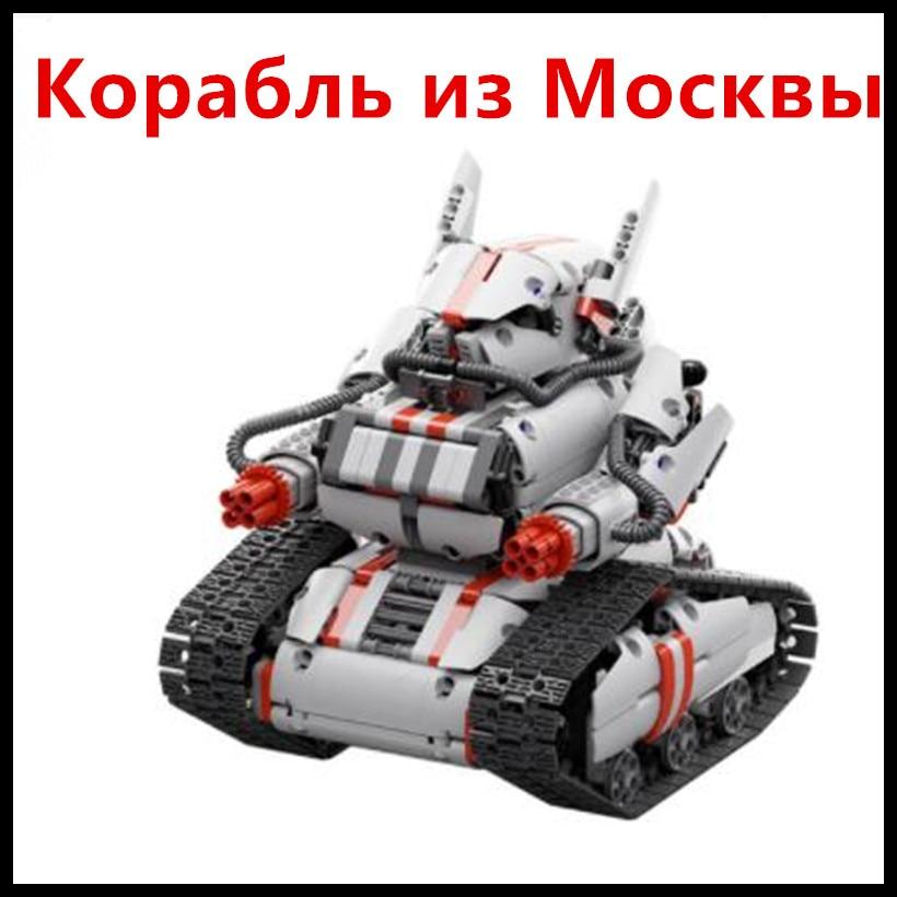 Новинка 2017 года Mitu Робот Танк Mecha гусеничная база Xiaomi Mitu строительный блок робот гусеничный Танк версия Controll от смартфона Mihome