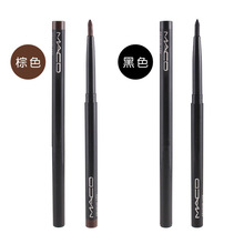 Waterproof Beauty Eyeliner Pencil Makeup Cosmetic  Eye Liner Eyeliner Pen Pencil Black Makeup Cosmetic 1 Pcs недорого