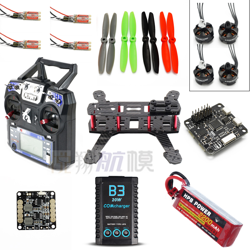 BeeRotor 130 130mm 4-Axis Full Carbon Fiber Racing Mini Quadcopter Frame with PCB Board ge fpv ge x240 monster 4 axis carbon fiber frame kit with power distribution board for quadcopter