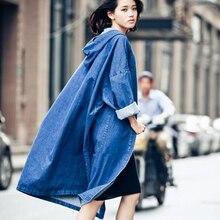 2016 Big Size Harajuku Autumn Denim Trench Coat Open Stitch Loose Long-sleeved Denim Cardigan Coat Boyfriend Coat