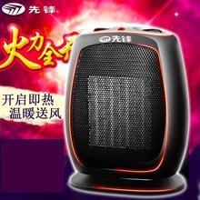 Free shipping Mini heater PTC ceramic household electric radiator