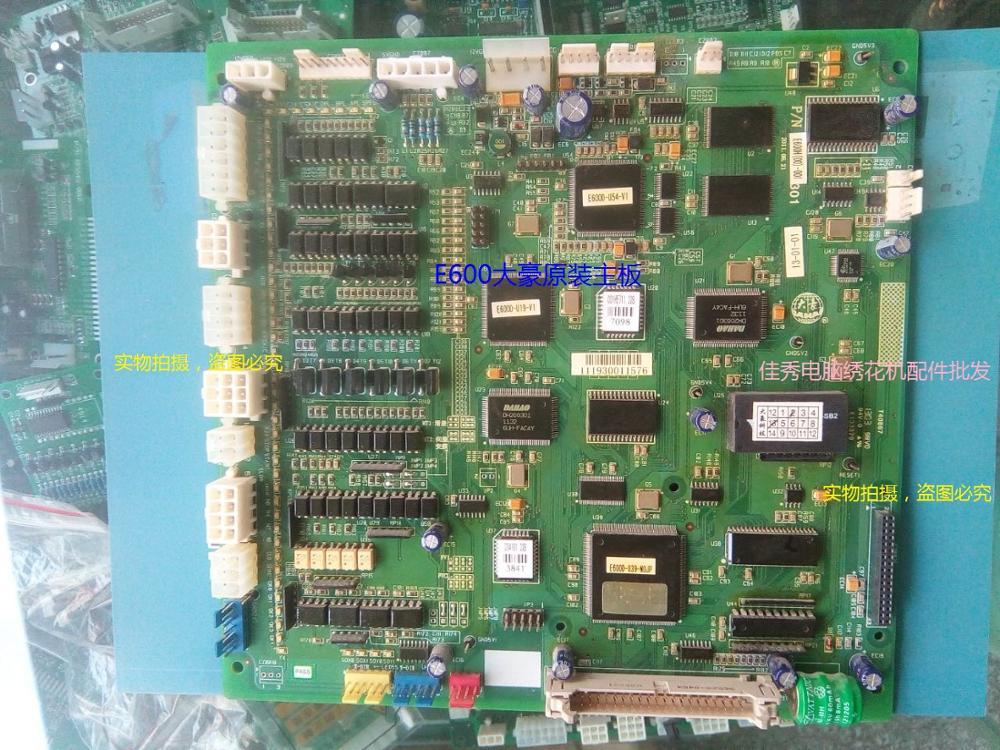 Ordinateur broderie machine accessoires: E600 d'origine carte mère DAHAO 328 ordinateur