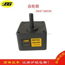 OPG Gearbox 2GN3K5K7.5K10K12.5K15K Reducer/Transmission