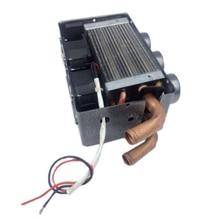 Высокое качество 12 В 24 Вт Портативный компактный 3 отверстия автомобилей Отопление Нагреватель Defroster демистер в реальном времени нагрева