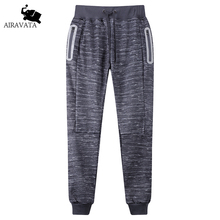 Airavata Brand 2017 New Fashion Male Joggers Trousers Pants Mens Spring Fleece High Quality Hip Hop Casual Sweatpants For Men