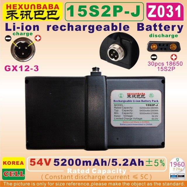 [Z031] GX12-3; 54 в/63 в; 5200 мАч/5.2Ah; Литий-ионная аккумуляторная батарея (15S2P/сотовый телефон LG) для имитация NINEBOT Self Balance Scooter