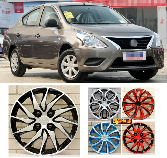 free shipping!!! 4pcs 15 inch For Nissan March Sunny Car Wheel Trims Hub Covers Hub Caps Tire Cover