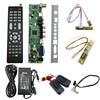 V56 LCD TV Controller Driver Board Full Kit For 30pin 1ch 6bit 1pcs CCFL LVDS Screen