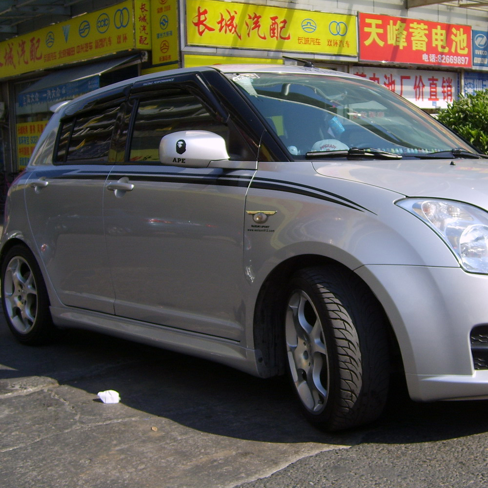 Car sticker design for swift - Car Racing Stripe Upper Door Decals For Swift Vinyl Graphics Side Sticker Cb18 China