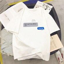 Но я не могу жить без вас, то Die футболка Летняя мода для женщин Shor рукав футболка эстетические футболки tumblr женская уличная одежда