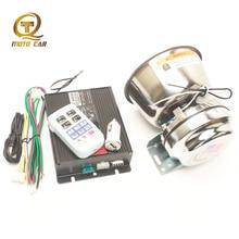 цена на Universal Multi-tone 8 Sound Police Siren Megaphone Speaker DC12V 200W Wireless Alarm System Horn Super Loud Truck Boat Car Horn
