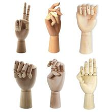 7/8/10/12 inch Wooden Artist Articulated Hand Model Gift Art Alternatives Flexible Decoration left hand right