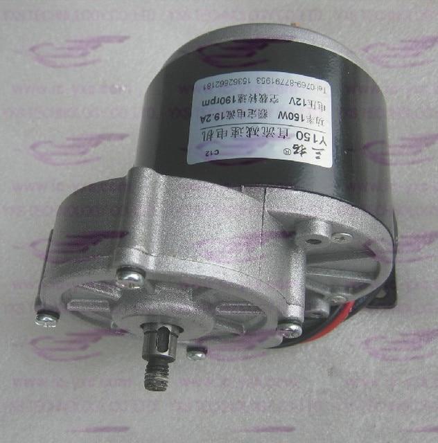 Metal gear motor  Dc motor slowdown 12V 150W 190r/min 18A for servo Torque 50kg.cm