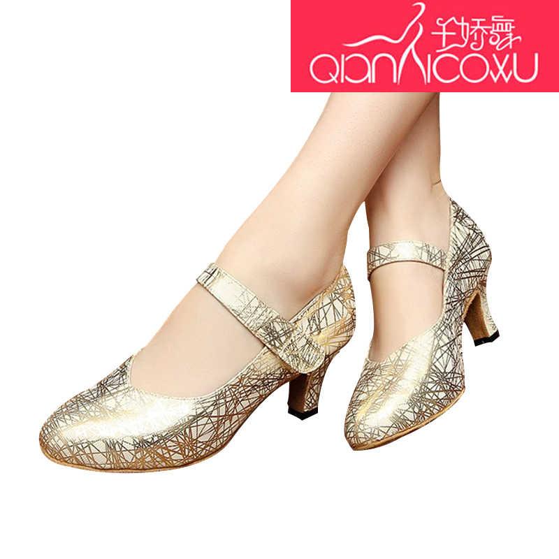 Altın Latin Dans Ayakkabıları Kadın Yetişkin İlkbahar Yaz Ulusal Standart Sosyal Dostluk Ayakkabı Gümüş Yumuşak Alt 7067