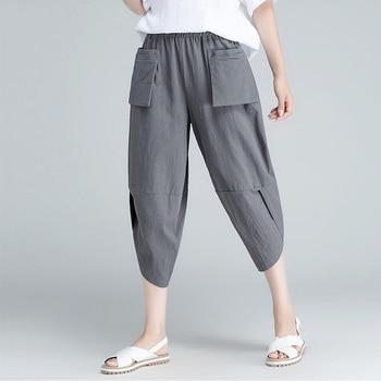 Ladies Casual Loose Pockets Harem Pants