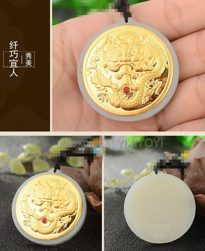 Natural White Hetian Jade 18K Solid Gold Inlaid Carved Dragon Head Lucky Pendant Rope Necklace Fine