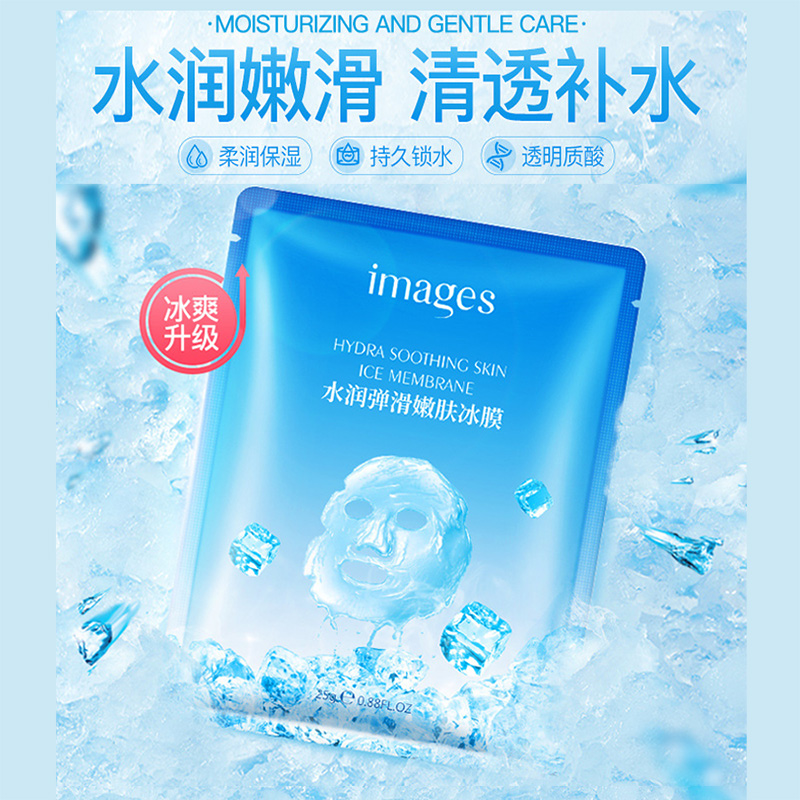 Hyaluronic Acid Deep Moisturizing Face Mask Anti Aging Whitening Depth Replenishment Ice Facial Mask Skin Care
