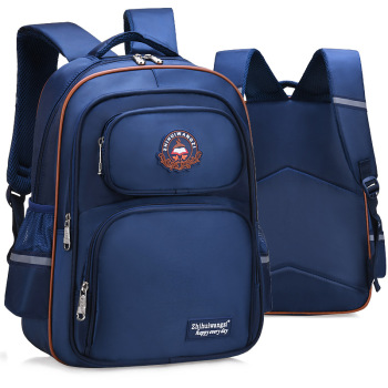 Children School Bags For Girls Boys Orthopedic Backpack Kids Backpacks schoolbags Primary School backpack Kids Satchel mochila kids backpacks lovely school bags for girls primary school student satchel mochila children printing backpack rucksack schoolbag