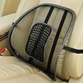 2017 New Office Chair Car seat Sofa Cool Massage Cushion Lumbar Back Brace Pillow Lumbar Cushion Car Accessories