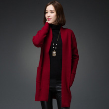 Spring And Autumn Female Sweater Trench Women's Loose Big Yards Long Sleeve Long Cardigan Knitting Cardigan
