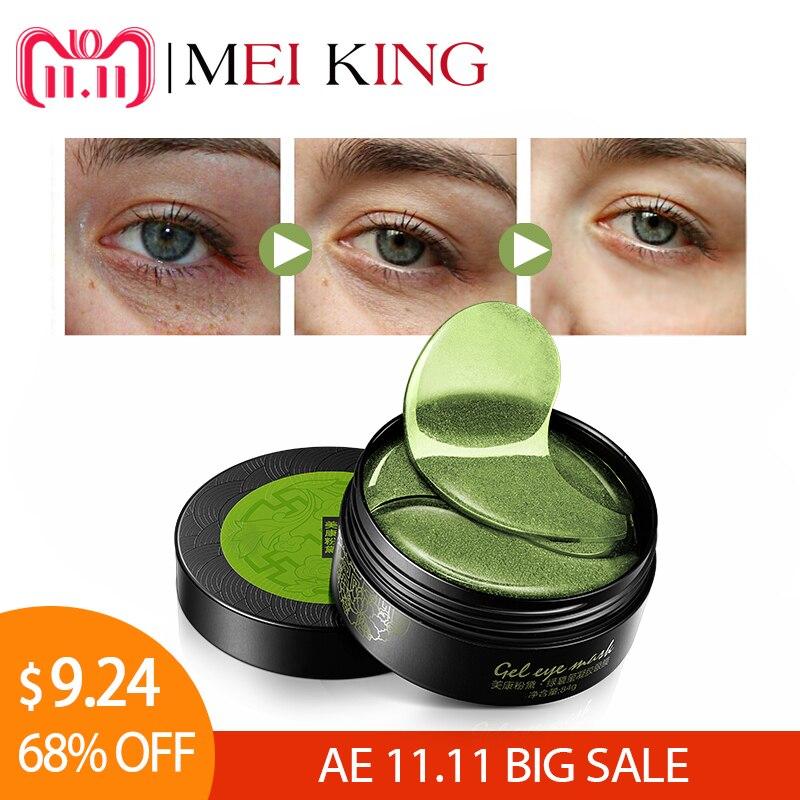 MEIKING Colágeno Crystal Eye Máscara Gel Eye Patches 60 pcs Removedor de Cuidados Com Os Olhos Máscaras de Dormir Saco Dircles Escuro Anti Idade remendo do olho do Enrugamento