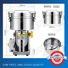 Martensitic Stainless Steel Herb Mill Grinder 2500G Chinese Medicine Cooking Tools Powder Machine