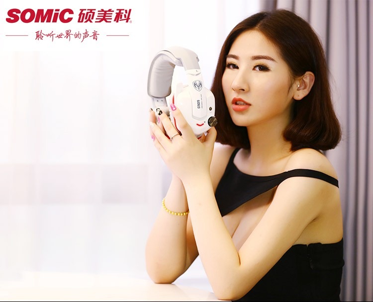 Pro Gaming Headphones With MicrophoneUSB Plug Somic G909 7.1 Surround Sound Game Stereo  Earphone Headset+ Shock (1)