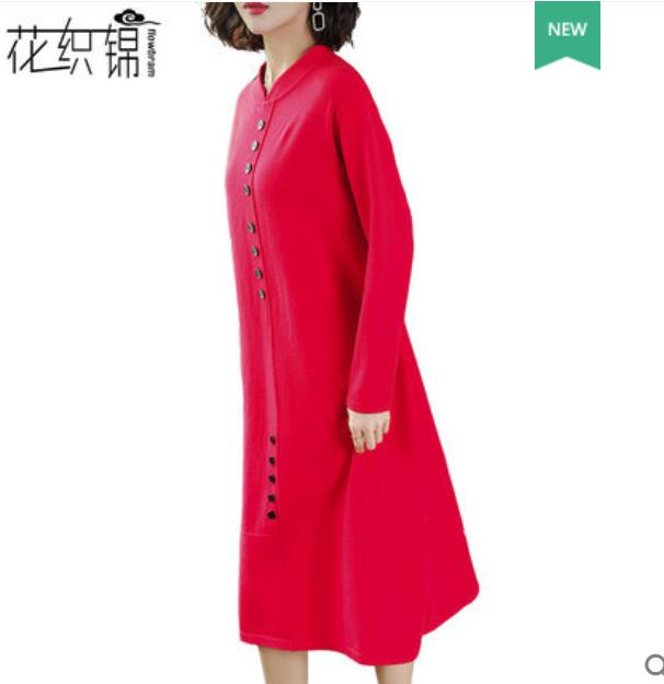 Chinese style knit dress with small vertical collar a line skirt is loose and thin covering