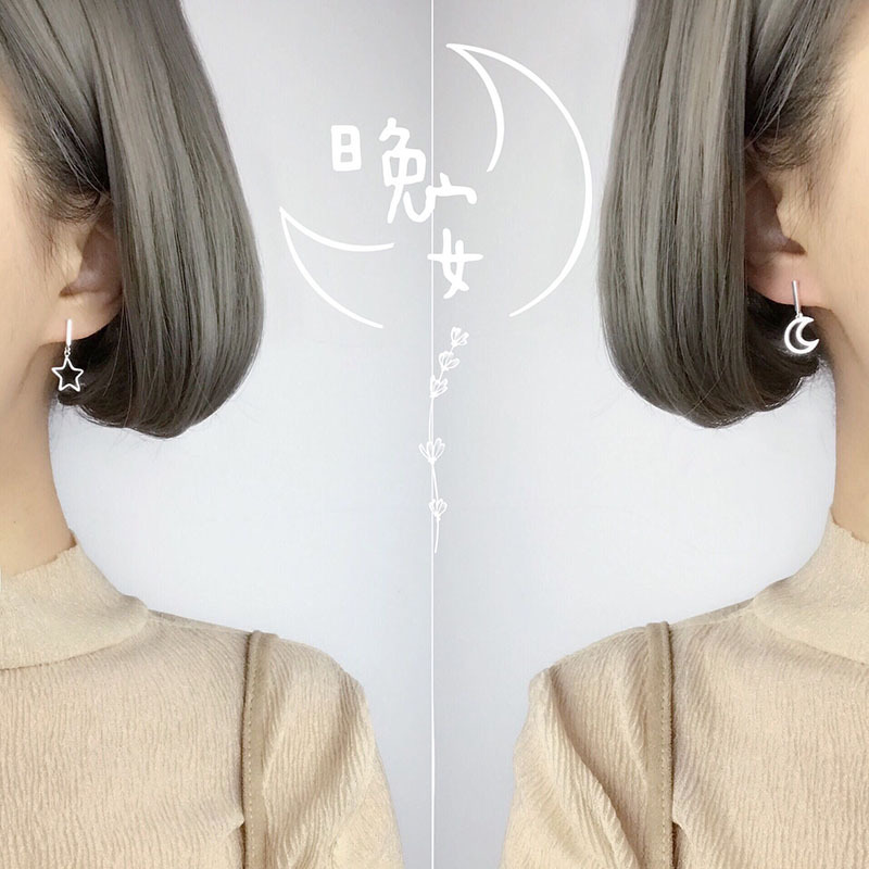 Silver Plated Earring Simple Asymmetry Hollow Stars and Moon Stud Earrings Sweet Temperament Korea Style Trendy Accessories