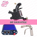 Free Shipping Cheapest Popular Top Quality Machine Beginner Tattoo Kit Tattoo Supplies