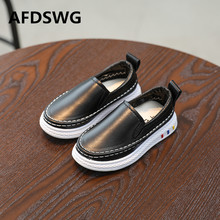 AFDSWG spring and autumn black PVC leather waterproof pink kids boys shoes children girls childrens boots
