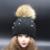 Mulheres Chapéu Do Inverno Gorros Pérola Embed Feminino Malha Crochet Chapéus Cap Hat Skullies Moda Real Raccoon Fur