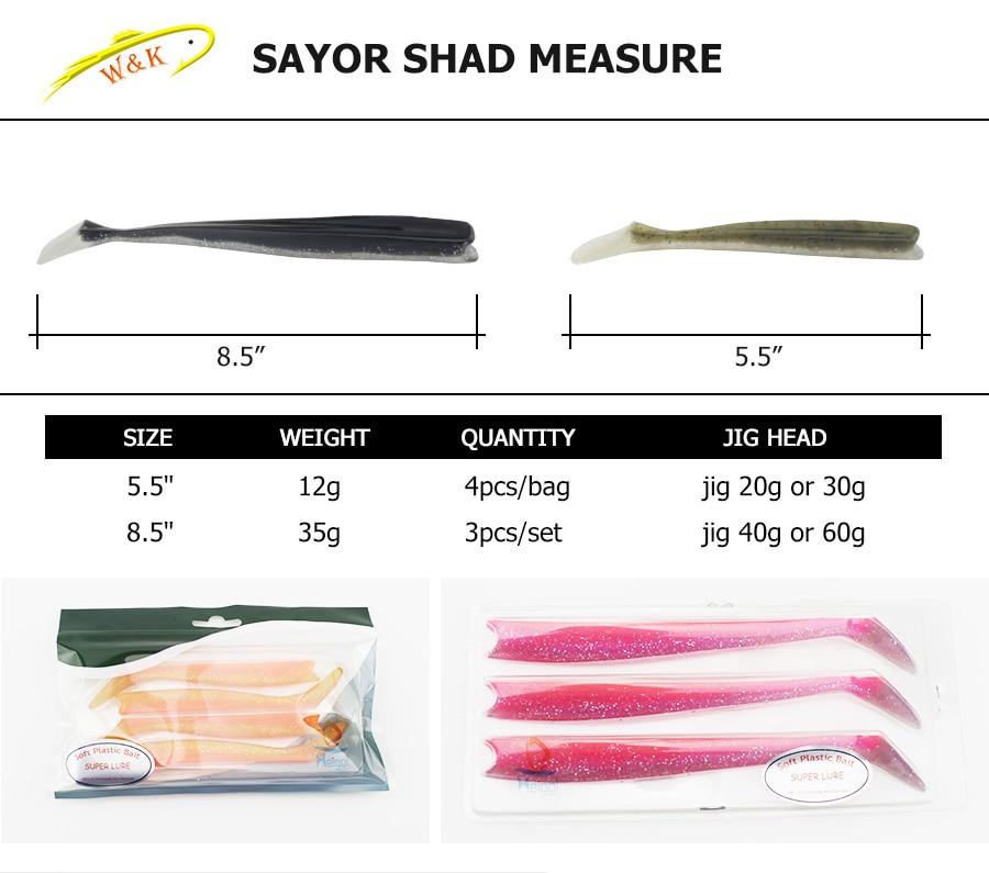 Leurres Souples type Sayori Shad 22 Cm vendus par 3