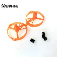 цена на Original Eachine 1pcs Lower Body Cover Shell For E016F RC Drone Quadcopter Spare Parts