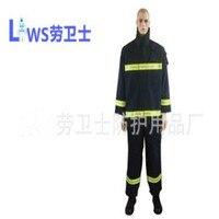 Пожаротушения защитная одежда с отражающей ремень Огнестойкий Защитный