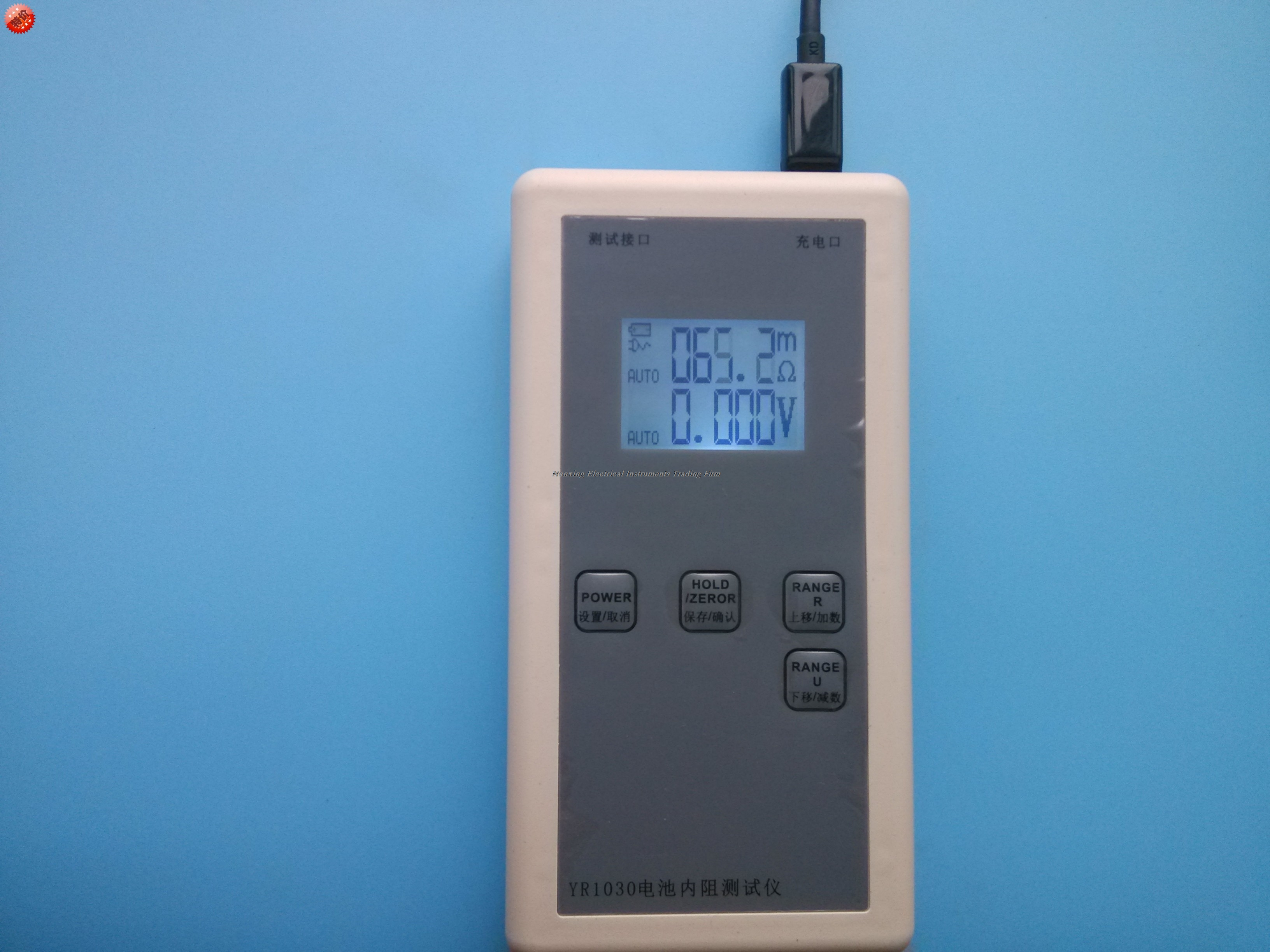 YR1030 high precision lithium battery internal resistance test instrument nickel nickel hydride nickel button batteries battery sm8124a battery impedance meter vehicle rechargeable lithium ion nickel hydroxide internal battery resistance tester voltmeter